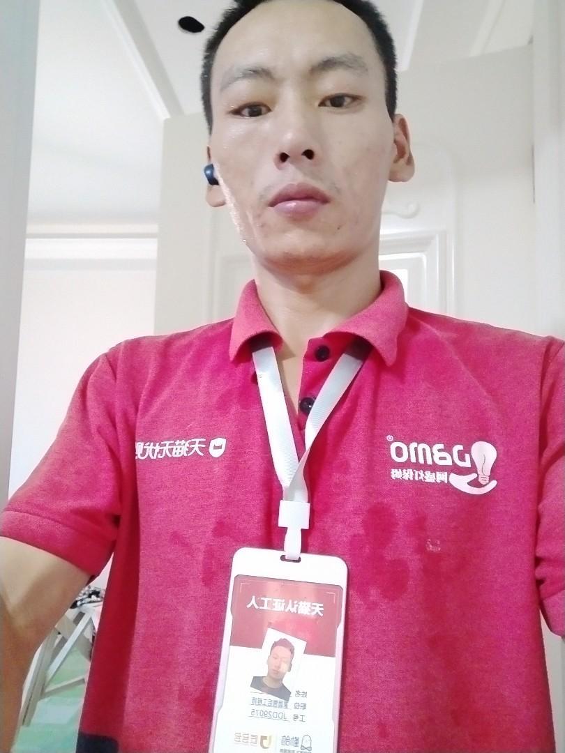 浙江省杭州市余杭区免费下载微信红包免费下载微信红包