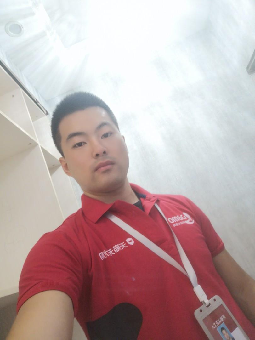 黑龙江省哈尔滨市道外区免费下载微信红包免费下载微信红包