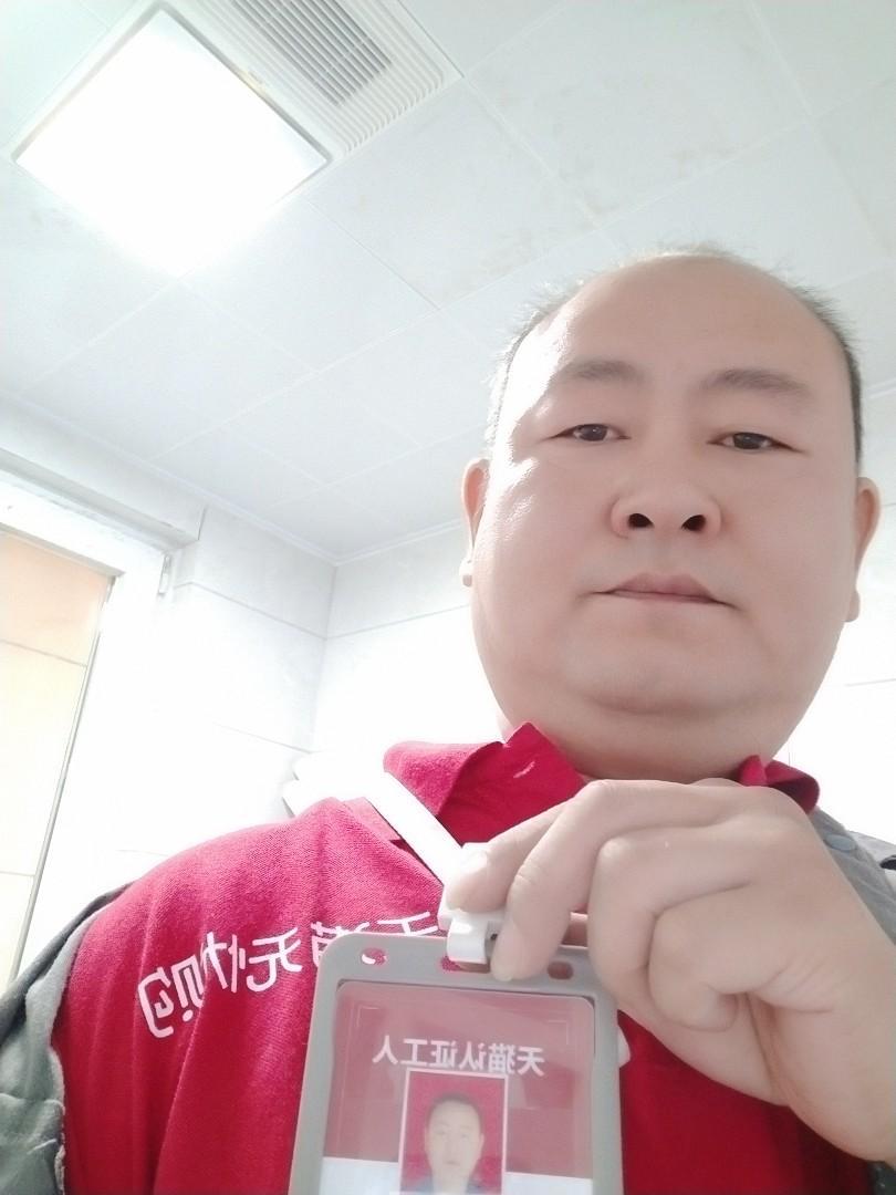 陕西省西安市未央区免费下载微信红包免费下载微信红包